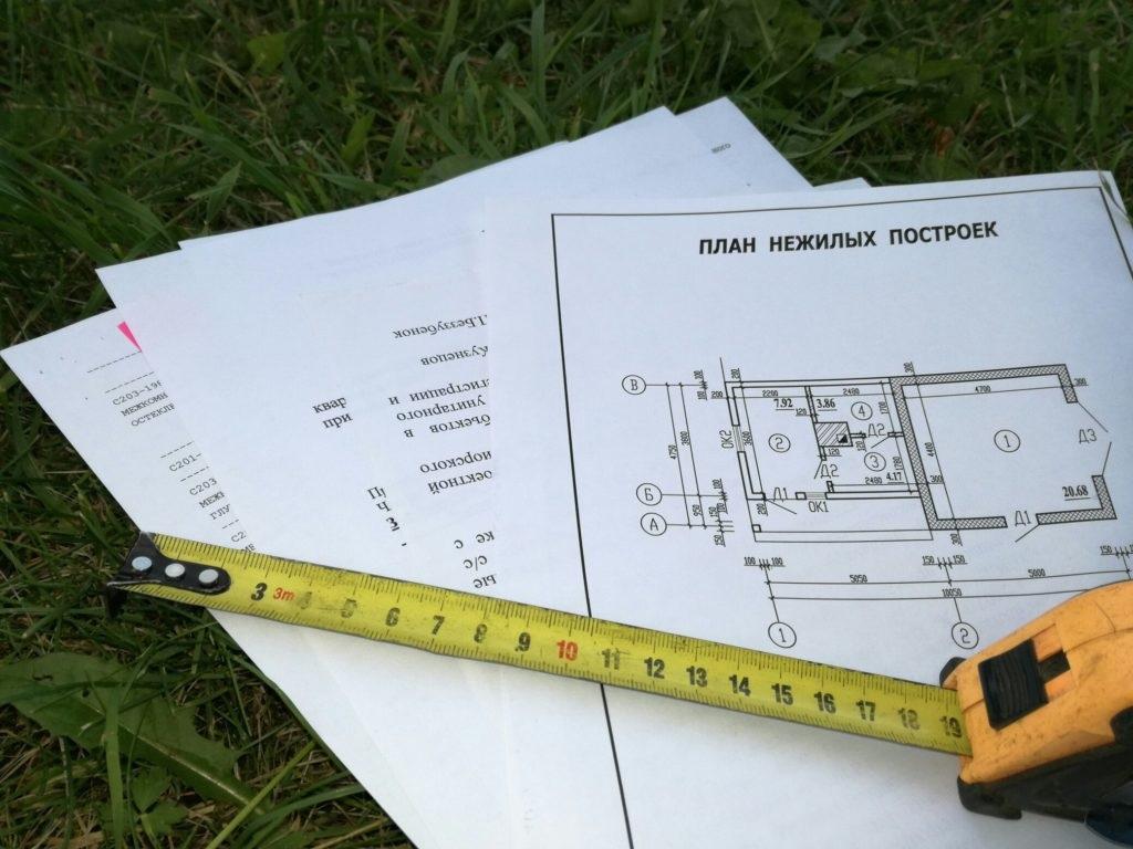 документы для оформления собственности на землю